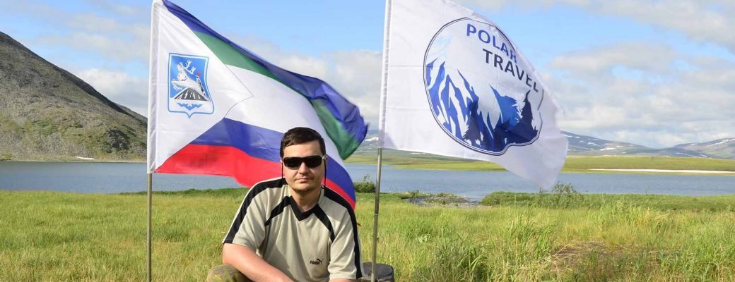 Естото, Полярный Урал, Нияю, Polar Travel, туры в Арктику